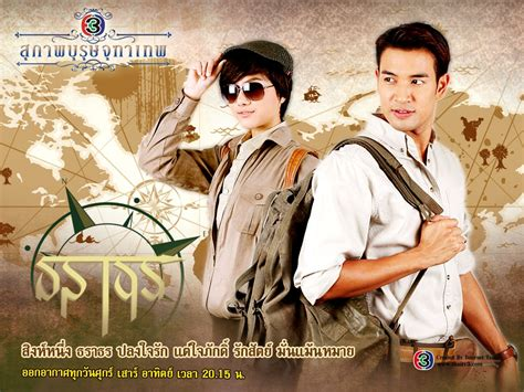 list film remaja thailand thai lakorns recommendations part two mydramalist