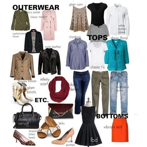 classic wardrobe essentials clothes
