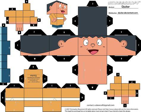 3d Boneka Doraemon Redmi 4a 北大未名站 同主题阅读 cubeecraft