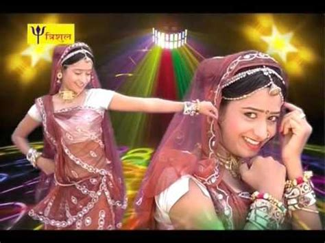 new school dance playlists 2015 new dj song lists 2015 rajasthani dj dance song quot fhatkaro quot new video song