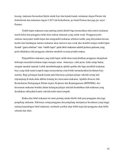 Dijamin Cd Label a guide on how to read food label language panduan membaca