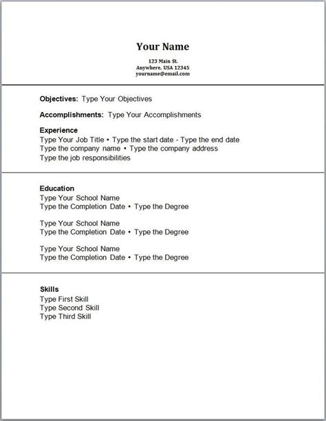 25 best ideas about simple resume on simple