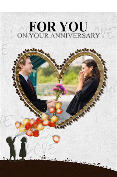 Anniversary Card Templates   Printable Anniversary Cards
