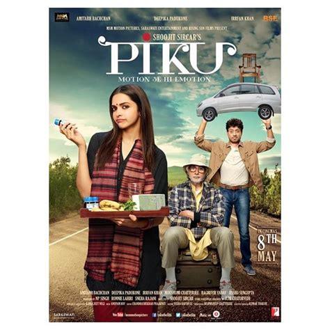 film india terbaru piku piku music review bollywood music and film reviews