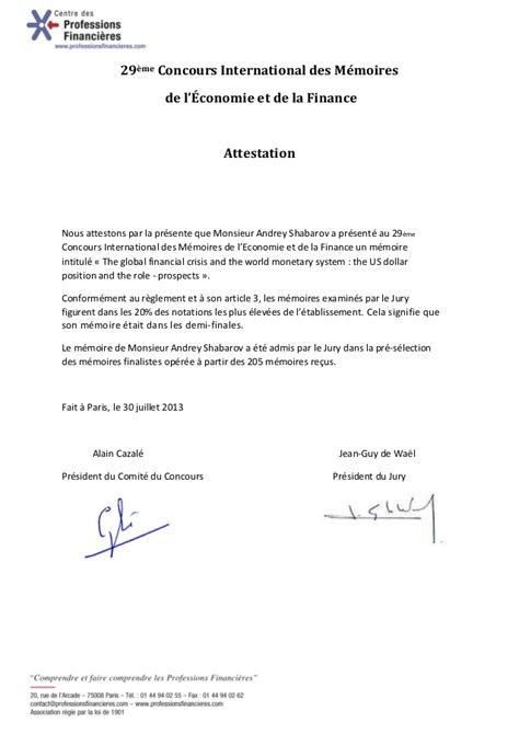Attestation La Letter Attestation