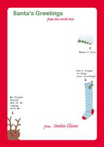 Letter From Santa Word Template Free by Printable Letter From Santa Mr Printables