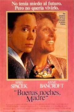 libro mother night pel 237 cula buenas noches madre 1986 night mother abandomoviez net