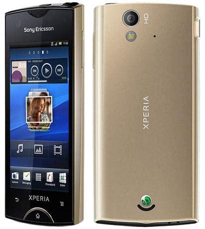 Hp Sony Xperia St18i sony ericsson xperia st18i gold price in pakistan sony ericsson in pakistan at symbios pk