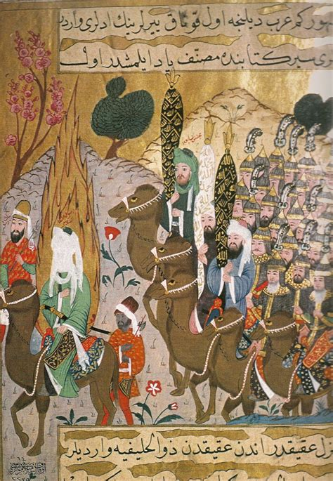 era musulmana funnysocialscience unidad 2 el islam y al andalus