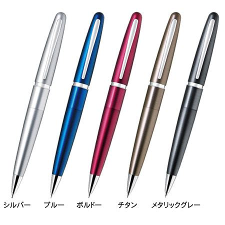Pencil Pilot 05 Birdie 150 Pensil Pilot 05 Limited kyozai club t and y rakuten global market 0 5 mm