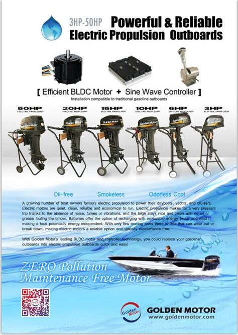 outboard motor boat hs code china 3hp 20hp electric propulsion outboards for small