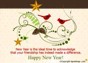 happy new year 2016 sms messages wishes happy