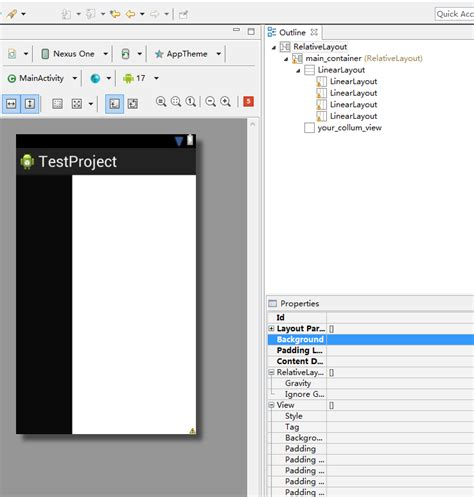 use a layout height of 0dp android view over layout and equal height columns