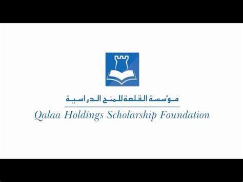 Http Www Scotsmanguide News 2017 01 Mba Calls For Cldown On Pace Loans by Qalaa Holdings Scholarship Foundation Qhsf Graduate