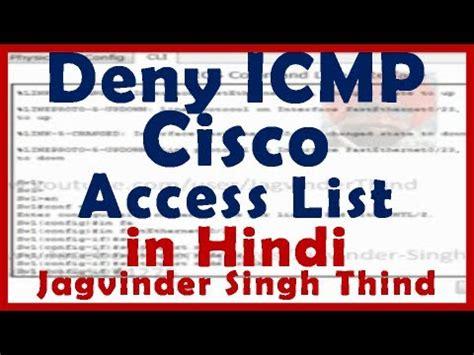 wireshark tutorial in hindi internet control message protocol