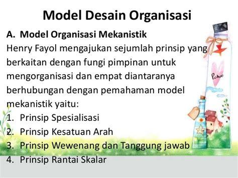 desain dan struktur organisasi perilaku organisasi struktur dan desain organisasi