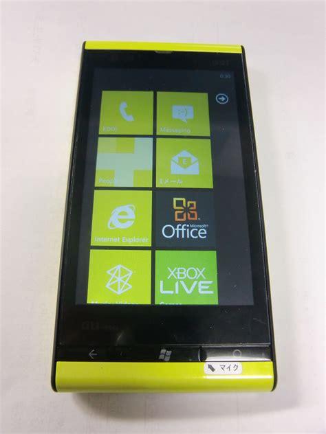 for windows phone windows phone