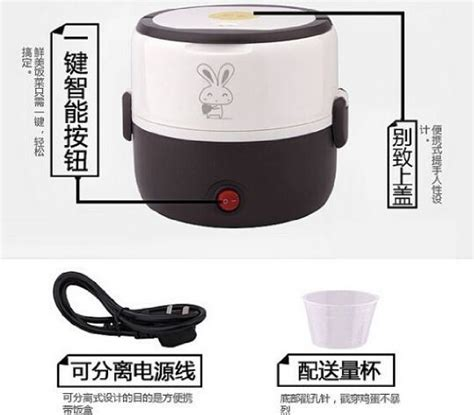 Holder Sendok Nasi Bisa Dtempel Di Rice Cooker Tempat Centong rice cooker mini multifungsi mengolah dan memanaskan