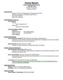 Job Resume Latest by My First Resume Cryptoave Com