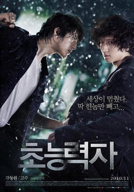film drama asia 55 best korean movie posters images on pinterest korean