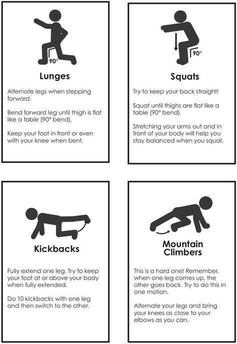 Fitness Gift Card Template - printable circuit workouts