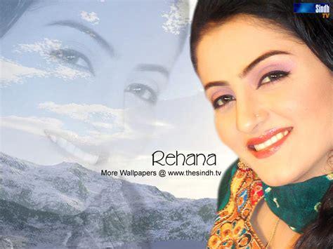 rehana  wallpaper gallery