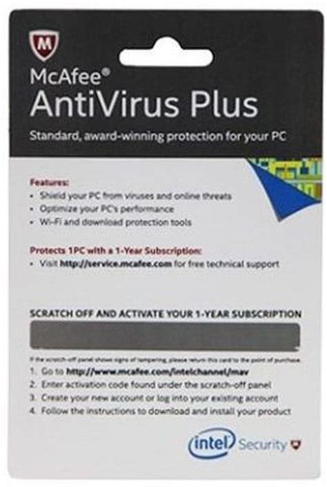 Antivirus Mcafee Original mcafee antivirus plus 1 pc 1 year buy mcafee antivirus plus 1 pc 1 year at best prices