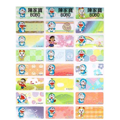 Stiker Doraemon 3 doraemon name stickers medium