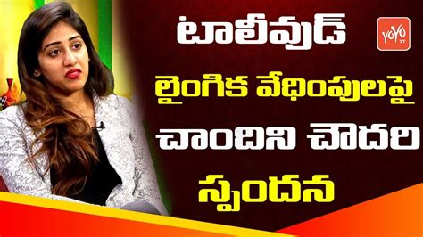 In Telugu Industry by Chandini Chowdary Response On In