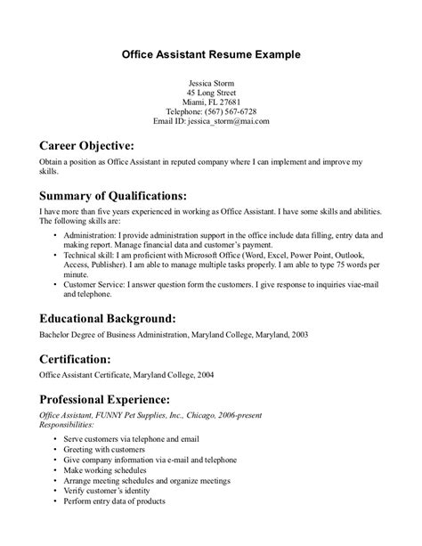 assistant resume with no experience hiring