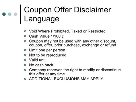 sle coupon disclaimer images