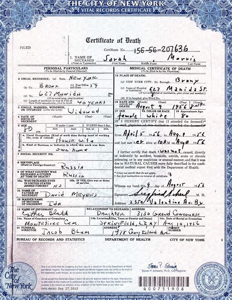 Birth Records New York State Birth Marriage And Records New York State Archives Autos Post