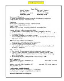 Resume Skills Section Exle by Kerja Wellpapers Sle Resume Skills Section