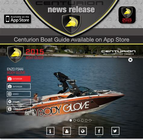 centurion boats store 2015 centurion wake surf boat guide now available on app