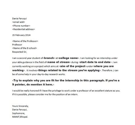 cover letter for internship in iit what are the ways to apply for winter summer intern at iim