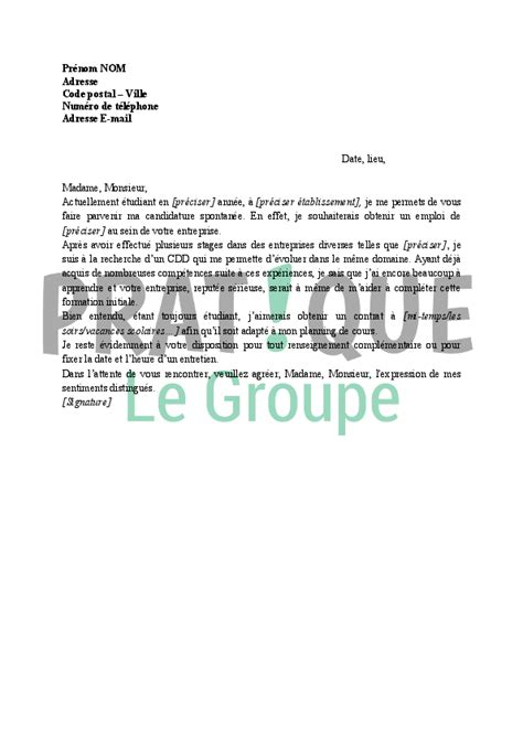 Exemple Lettre Motivation Candidature Spontanã E ã Tudiant Lettre De Motivation Emploi Pour 233 Tudiant Application Cover Letter