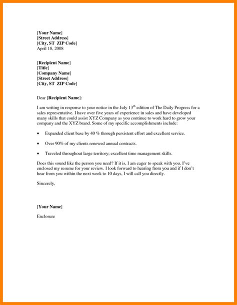 Simple Cover Letter Sles For Resume by 9 Basic Covering Letter Template Assembly Resume