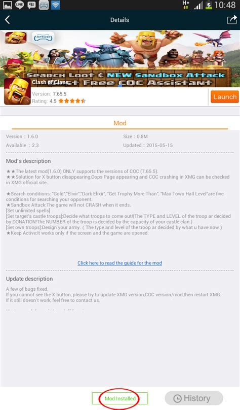 x mod game versi terbaru qq87 gamez xmodgames v 1 6 0 terbaru 15 5 2015