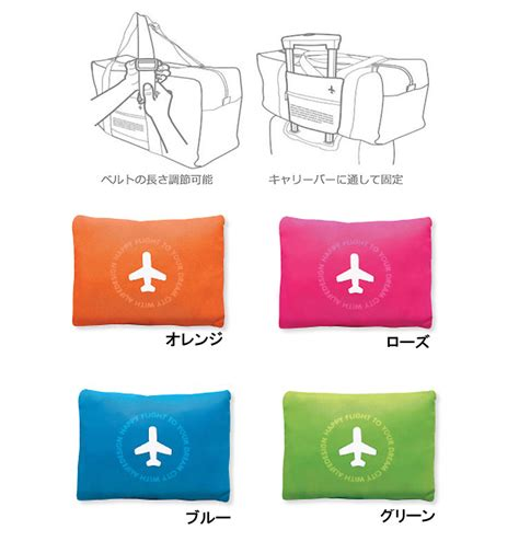 Happy Flight Folding Bag Foldable Travel Bag Car Limited interior flaner shop rakuten global market alife happy flight folding bag 32l happy flight