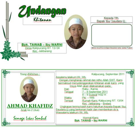 pattern untuk undangan download undangan gratis desain undangan pernikahan