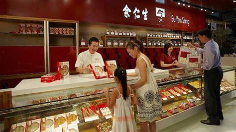 eu yan sang new year malaysia costs eat into eu yan sang profit inside retail asia