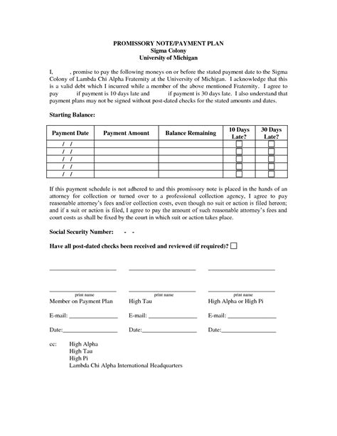 payment plan agreement template 12 best images of payment plan agreement letter payment