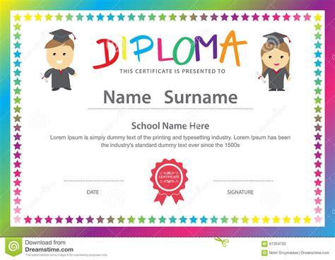 Preschool Kids Elementary School Diploma Certificate Design Back Stock Vector Image 61334700 Elementary School Graduation Diploma Template