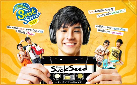 film thailand jirayu happines is free suck seed