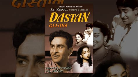 film india full dastan 1950 raj kapoor suraiya full bollywood hindi