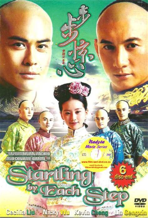 bu bu jing qing starts filming and alternate ending serial china r s