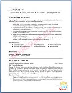 bookkeeper resume sles exles office manager