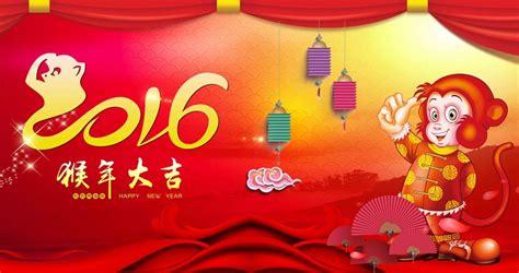 consolato cinese torino insieme con il capodanno le festa per 30 176 anniversario di