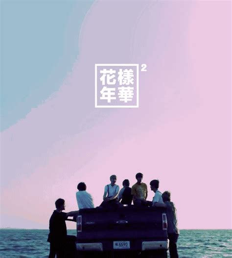 bts moving wallpaper bts animated gif 3420750 by winterkiss on favim com