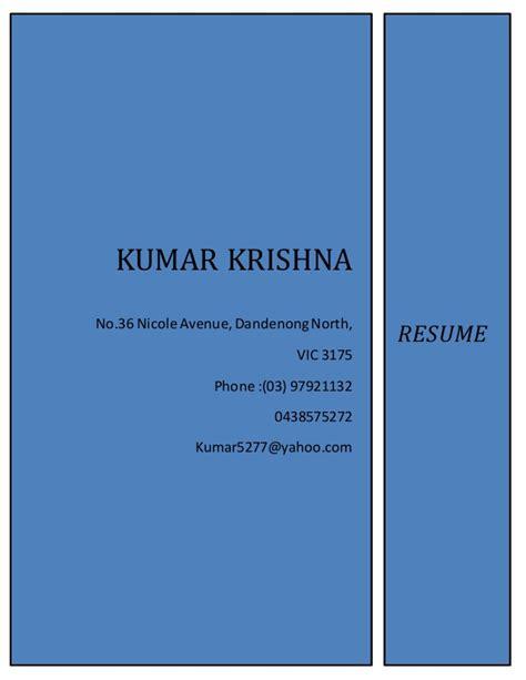 new resume 2016 start